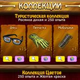 Скриншот из игры Зомби ферма