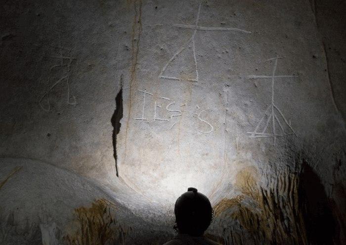 Граффити острова Мона