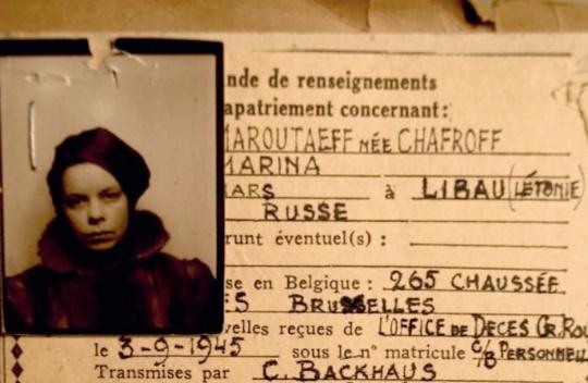 Жанна д'Арк XX века
